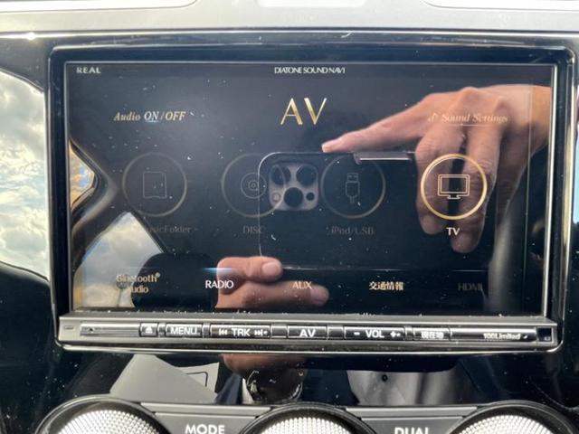 2.0XTアイサイト 社外 7インチ メモリーナビ/シート ハーフレザー/車線逸脱防止支援システム/ヘッドランプ LED/ETC/EBD付ABS/横滑り防止装置/TV/エアバッグ 運転席/エアバッグ 助手席 4WD 記録簿(9枚目)