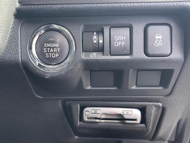 2.0XTアイサイト 社外 7インチ メモリーナビ/シート ハーフレザー/車線逸脱防止支援システム/ヘッドランプ LED/ETC/EBD付ABS/横滑り防止装置/TV/エアバッグ 運転席/エアバッグ 助手席 4WD 記録簿(15枚目)