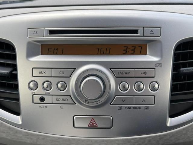 FX .エネチャージ/純正CDオーディオ/シートヒーター/オートエアコン/キーレス 盗難防止装置 アイドリングストップ 減税対象車(9枚目)