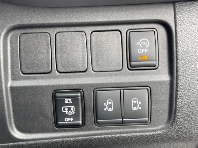 ハイウェイスターV プロパイロット  登録済未使用/両側電動スライドドア/車線逸脱防止支援システム/パーキングアシスト バックガイド/ヘッドランプ LED/EBD付ABS/横滑り防止装置 レーンアシスト(12枚目)