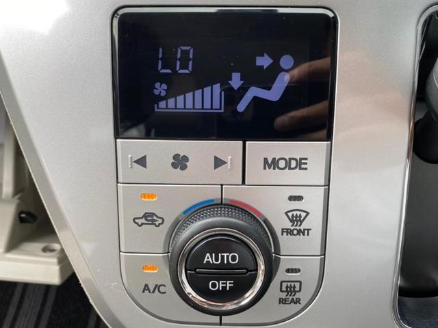 G SA2 純正 7インチ HDDナビ/車線逸脱防止支援システム/パーキングアシスト バックガイド/ヘッドランプ LED/ETC/EBD付ABS/横滑り防止装置/アイドリングストップ/TV バックカメラ 禁煙車(12枚目)