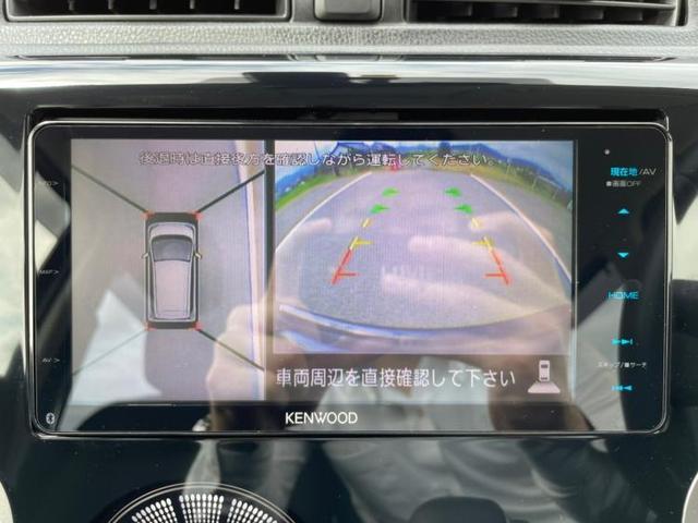 ハイウェイスターGターボ ナビフルセグアラウンドビューモニター/パーキングアシスト バックガイド/ヘッドランプ HID/EBD付ABS/横滑り防止装置/フロントモニター/サイドモニター 衝突被害軽減システム(9枚目)