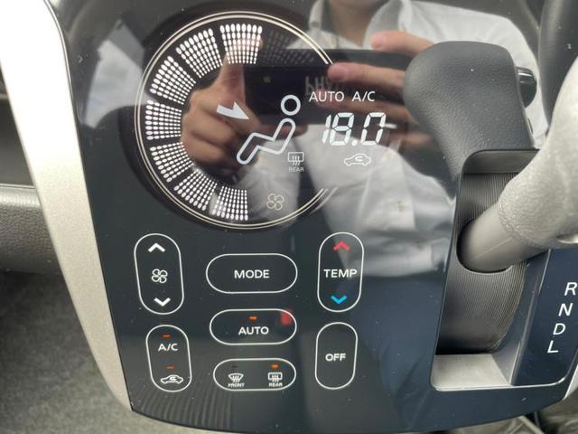 ハイウェイスターGターボ ナビフルセグアラウンドビューモニター/パーキングアシスト バックガイド/ヘッドランプ HID/EBD付ABS/横滑り防止装置/フロントモニター/サイドモニター 衝突被害軽減システム(11枚目)
