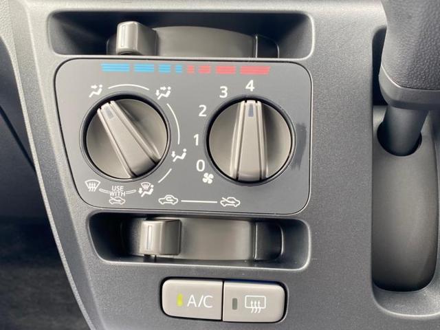 L SA3 オートライト/コーナーセンサー/スマアシ3/キーレス/アイスト/エアコン レーンアシスト 盗難防止装置 アイドリングストップ 減税対象車 オートマチックハイビーム(9枚目)
