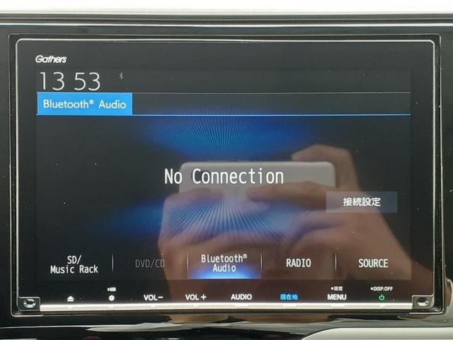13G・Sホンダセンシング .純正8型ナビ/ホンダセンシング/車線逸脱防止支援システム/ドライブレコーダー 純正/ヘッドランプ LED/Bluetooth接続/ETC/ABS/EBD付ABS/横滑り防止装置 バックカメラ 記録簿(9枚目)