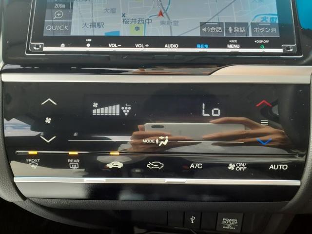 13G・Sホンダセンシング .純正8型ナビ/ホンダセンシング/車線逸脱防止支援システム/ドライブレコーダー 純正/ヘッドランプ LED/Bluetooth接続/ETC/ABS/EBD付ABS/横滑り防止装置 バックカメラ 記録簿(18枚目)