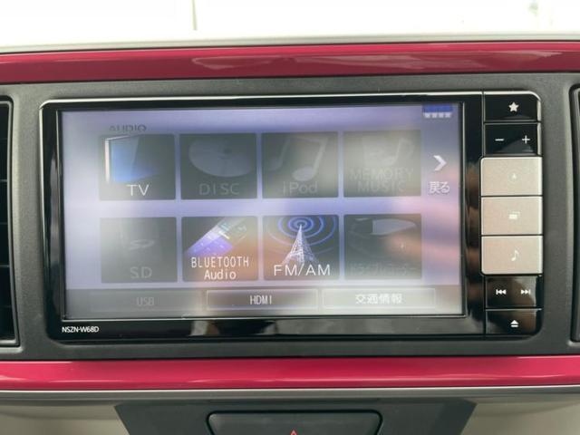 スタイルSA3 純正 7インチ メモリーナビ/車線逸脱防止支援システム/パーキングアシスト バックガイド/ヘッドランプ LED/ETC/EBD付ABS/横滑り防止装置/アイドリングストップ/TV LEDヘッドランプ(10枚目)