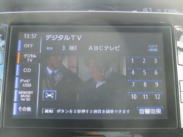 カスタムRS 8インチナビ 社外AW フルセグTV(9枚目)