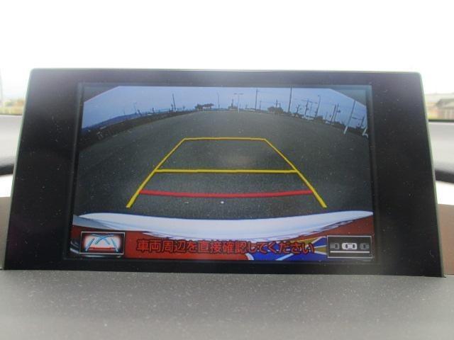 NX200t Fスポーツ レザー サンルーフ フルオプション(11枚目)