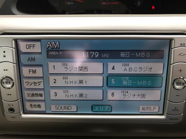 トヨタ ポルテ 150r 純正ナビ TV Bモニター パワスラ HID