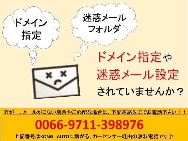 プレミアムX ハーフレザー ウッドコンビハンドル メッキ(19枚目)