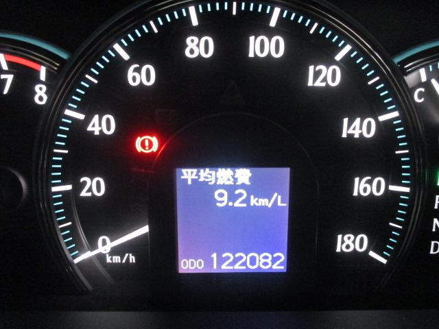 ロイヤルサルーン 20アルミ 車高調 全塗装済(19枚目)