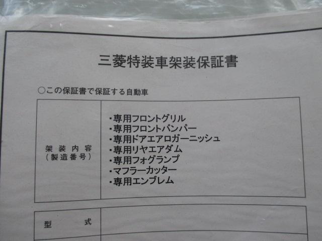 ローデスト GナビP(カスタマイズパックA)純正ツインモニタ(19枚目)