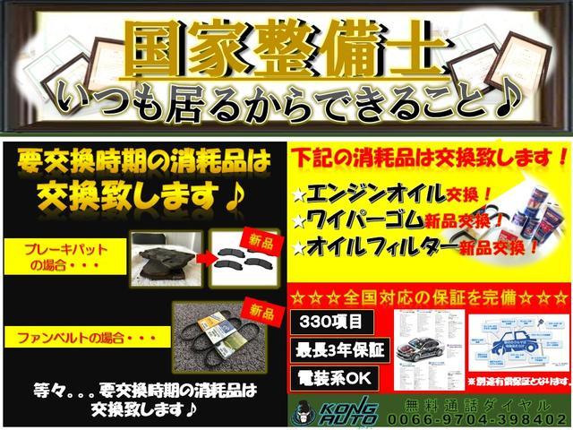 RS フルエアロ・HKS車高調・17AW・柿本マフラー・5速(2枚目)