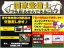 日産 プレサージュ 250XL Pスライドドア HDD スマートキー