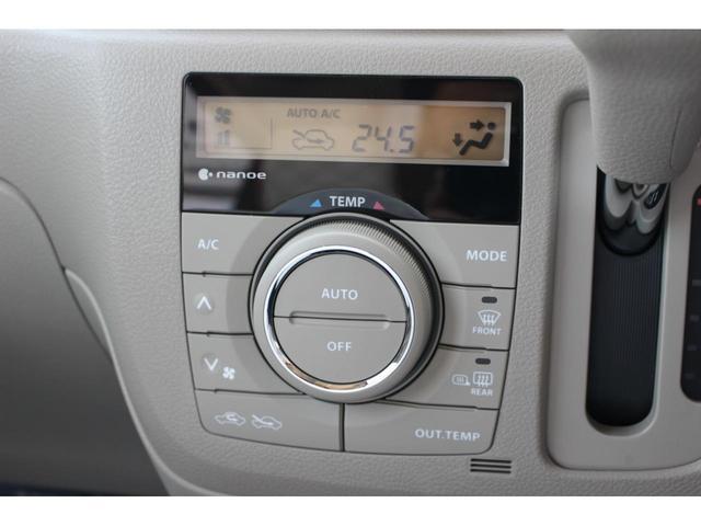 X 4WD 社外シートカバー ナビ バックカメラ ETC(20枚目)