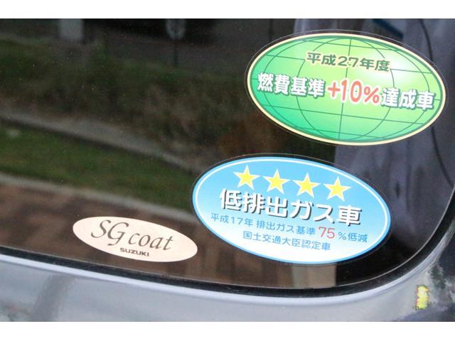 「スズキ」「エブリイ」「コンパクトカー」「奈良県」の中古車33