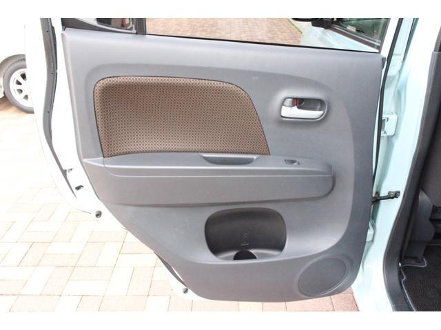 「スズキ」「MRワゴン」「コンパクトカー」「奈良県」の中古車30