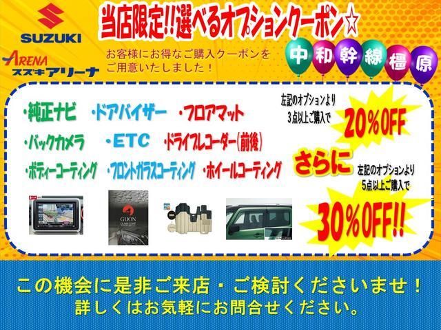 ・純正ナビ・ドアバイザー・フロアマット・バックカメラ・ETC・ドライブレコーダー(前後)・ボディーコーティング・フロントガラスコーティング・ホイールコーティング以上9点よりお選びいただけます!!