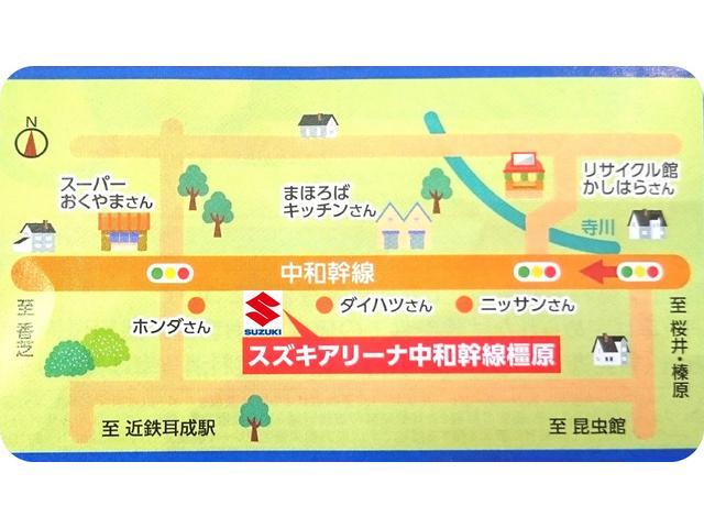 「スズキ」「アルトワークス」「軽自動車」「奈良県」の中古車53