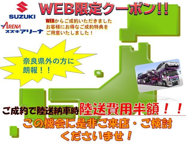 「スズキ」「ワゴンRスティングレー」「コンパクトカー」「奈良県」の中古車3