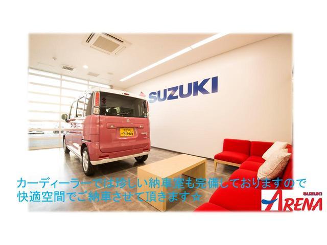 「スズキ」「MRワゴン」「コンパクトカー」「奈良県」の中古車44