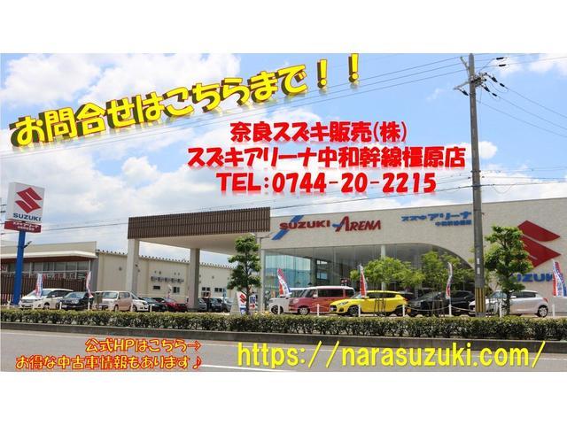 スズキアリーナ中和幹線橿原:奈良県橿原市常盤町272-1 中和幹線沿いまほろばキッチン向かい側になります♪
