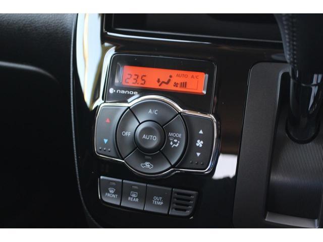 ハイブリッドMV セーフティサポート 左側パワースライドドア 電格ミラー オートライト ステアリングオーディオスイッチ シートヒーター クルーズコントロール チルトステアリング アルミホイール LEDヘッドライト(22枚目)
