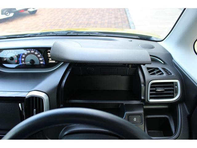 ハイブリッドMV セーフティサポート 左側パワースライドドア 電格ミラー オートライト ステアリングオーディオスイッチ シートヒーター クルーズコントロール チルトステアリング アルミホイール LEDヘッドライト(34枚目)