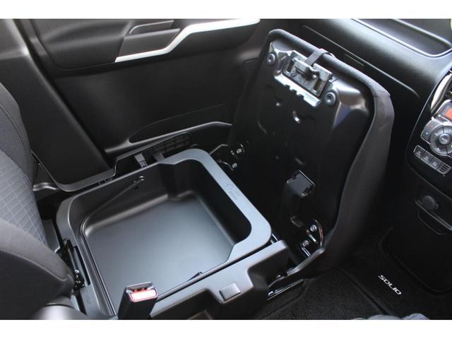 ハイブリッドMV セーフティサポート 左側パワースライドドア 電格ミラー オートライト ステアリングオーディオスイッチ シートヒーター クルーズコントロール チルトステアリング アルミホイール LEDヘッドライト(37枚目)
