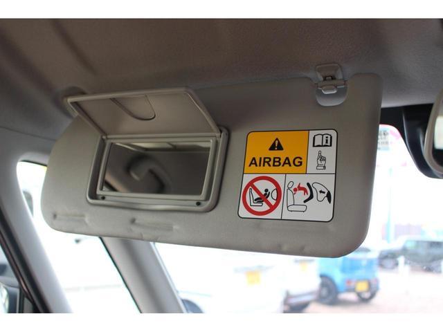 ハイブリッドSV セーフティサポート 両側パワースライドドア 全方位カメラ オートライト 電格ミラー ステアリングオーディオスイッチ クルーズコントロール シートヒーター シートリフター チルトステアリング(38枚目)