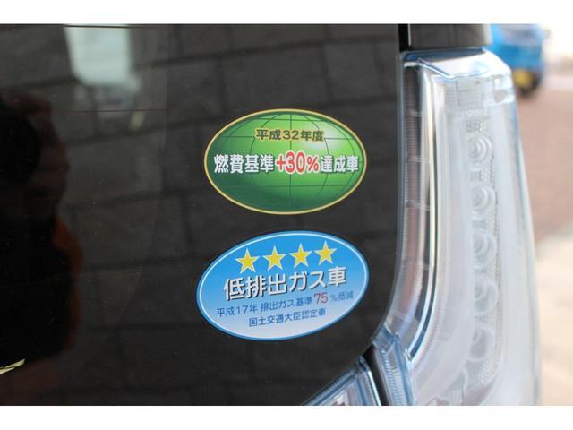 ハイブリッドSV セーフティサポート 両側パワースライドドア 全方位カメラ オートライト 電格ミラー ステアリングオーディオスイッチ クルーズコントロール シートヒーター シートリフター チルトステアリング(45枚目)