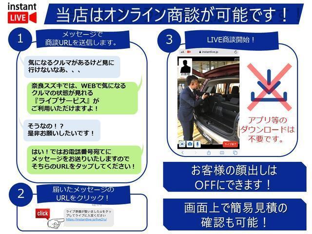 ハイブリッドML 全方位カメラ メモリーナビ フルセグTV Bluetooth CD再生 DVD再生 シートヒーター シートリフター チルトステアリング アルミホイール LEDヘッドライト フォグライト マット(4枚目)