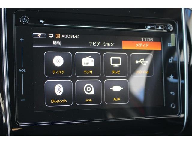 ハイブリッドML 全方位カメラ メモリーナビ フルセグTV Bluetooth CD再生 DVD再生 シートヒーター シートリフター チルトステアリング アルミホイール LEDヘッドライト フォグライト マット(12枚目)