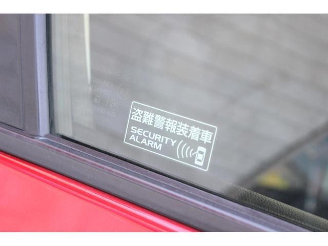 ハイブリッドML 全方位カメラ メモリーナビ フルセグTV Bluetooth CD再生 DVD再生 シートヒーター シートリフター チルトステアリング アルミホイール LEDヘッドライト フォグライト マット(41枚目)