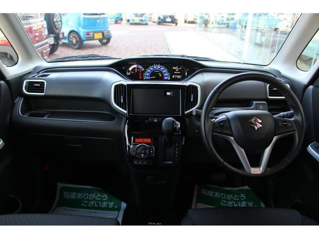 ハイブリッドSV セーフティサポート 全方位カメラ 左側パワースライドドア 電格ミラー オートライト ステアリングオーディオスイッチ クルーズコントロール シートヒーター シートリフター チルトステアリング(17枚目)