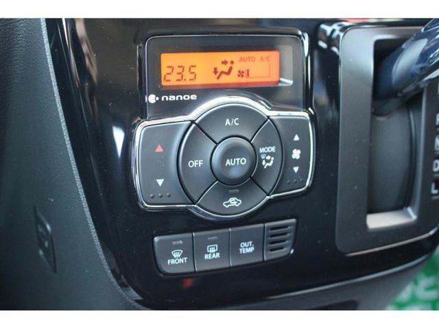 ハイブリッドSV セーフティサポート 全方位カメラ 左側パワースライドドア 電格ミラー オートライト ステアリングオーディオスイッチ クルーズコントロール シートヒーター シートリフター チルトステアリング(21枚目)