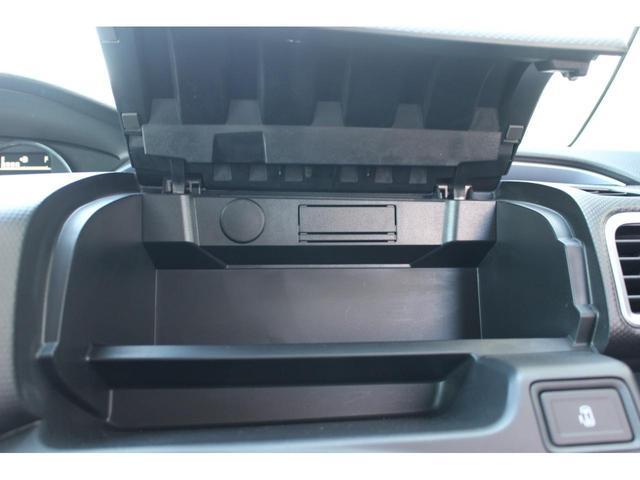 ハイブリッドSV セーフティサポート 全方位カメラ 左側パワースライドドア 電格ミラー オートライト ステアリングオーディオスイッチ クルーズコントロール シートヒーター シートリフター チルトステアリング(31枚目)