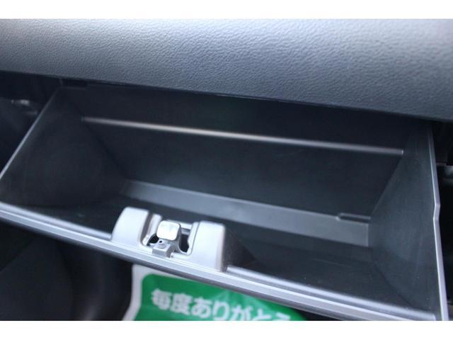 ハイブリッドSV セーフティサポート 全方位カメラ 左側パワースライドドア 電格ミラー オートライト ステアリングオーディオスイッチ クルーズコントロール シートヒーター シートリフター チルトステアリング(32枚目)