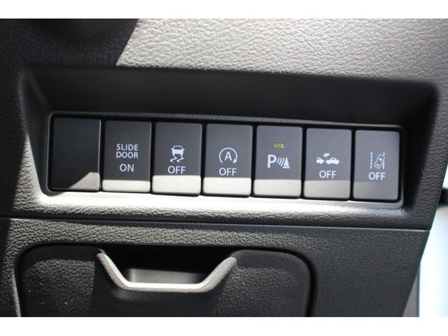 ハイブリッドMV セーフティサポート 両側パワースライドドア 電格ミラー オートライト ステアリングオーディオスイッチ クルーズコントロール シートヒーター シートリフター チルトステアリング アルミホイール(27枚目)