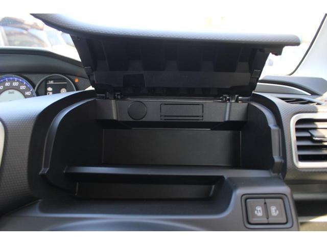 ハイブリッドMV セーフティサポート 両側パワースライドドア 電格ミラー オートライト ステアリングオーディオスイッチ クルーズコントロール シートヒーター シートリフター チルトステアリング アルミホイール(31枚目)