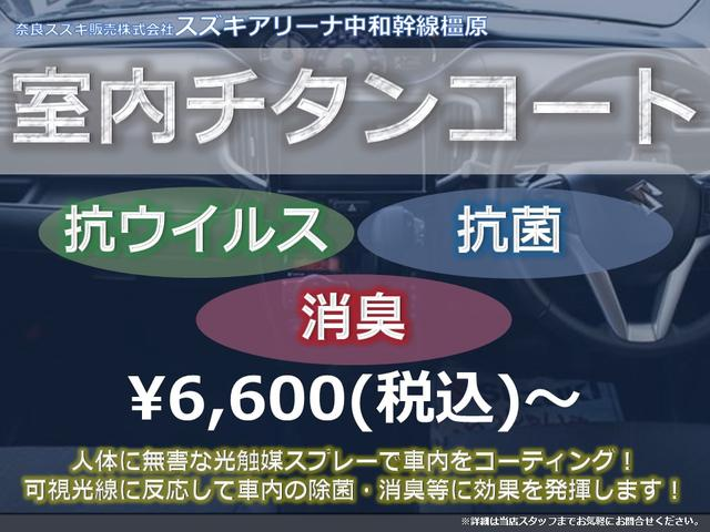 ベースグレード メモリーナビ ドラレコ バックカメラ ETC Bluetooth CD再生 DVD再生 クルーズコントロール ステアリングオーディオスイッチ 電格ミラー オートライト LEDヘッドライト フォグライト(3枚目)
