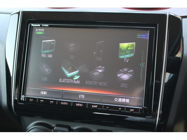 ベースグレード メモリーナビ ドラレコ バックカメラ ETC Bluetooth CD再生 DVD再生 クルーズコントロール ステアリングオーディオスイッチ 電格ミラー オートライト LEDヘッドライト フォグライト(10枚目)