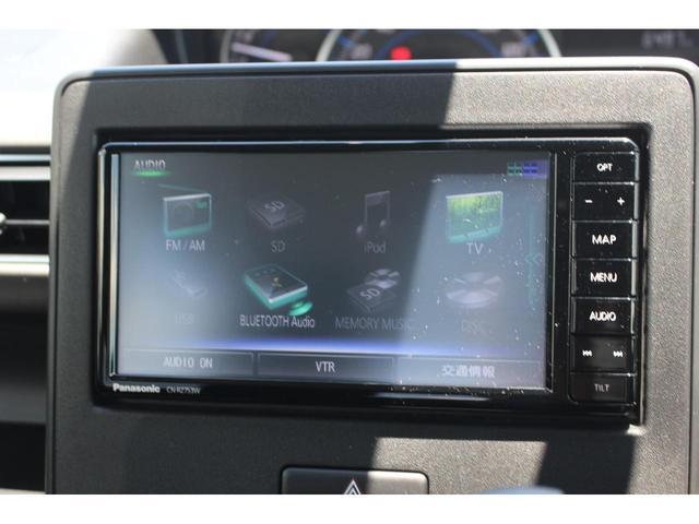 ハイブリッドFZ リミテッド 25周年記念車 セーフティサポート 全方位カメラ ドラレコ メモリーナビ ETC Bluetooth CD再生 DVD再生 ヘッドアップディスプレイ シートヒーター シートリフター アルミホイール(5枚目)