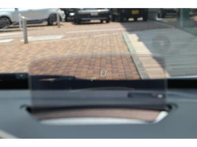 ハイブリッドFZ リミテッド 25周年記念車 セーフティサポート 全方位カメラ ドラレコ メモリーナビ ETC Bluetooth CD再生 DVD再生 ヘッドアップディスプレイ シートヒーター シートリフター アルミホイール(10枚目)