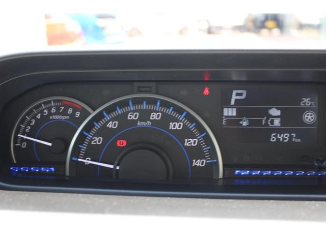 ハイブリッドFZ リミテッド 25周年記念車 セーフティサポート 全方位カメラ ドラレコ メモリーナビ ETC Bluetooth CD再生 DVD再生 ヘッドアップディスプレイ シートヒーター シートリフター アルミホイール(18枚目)