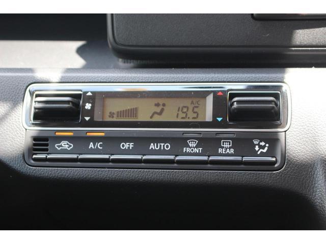 ハイブリッドFZ リミテッド 25周年記念車 セーフティサポート 全方位カメラ ドラレコ メモリーナビ ETC Bluetooth CD再生 DVD再生 ヘッドアップディスプレイ シートヒーター シートリフター アルミホイール(19枚目)