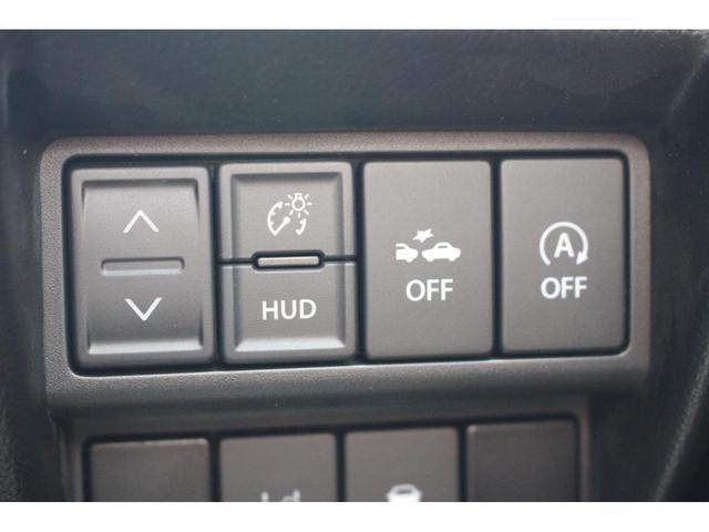 ハイブリッドFZ リミテッド 25周年記念車 セーフティサポート 全方位カメラ ドラレコ メモリーナビ ETC Bluetooth CD再生 DVD再生 ヘッドアップディスプレイ シートヒーター シートリフター アルミホイール(25枚目)