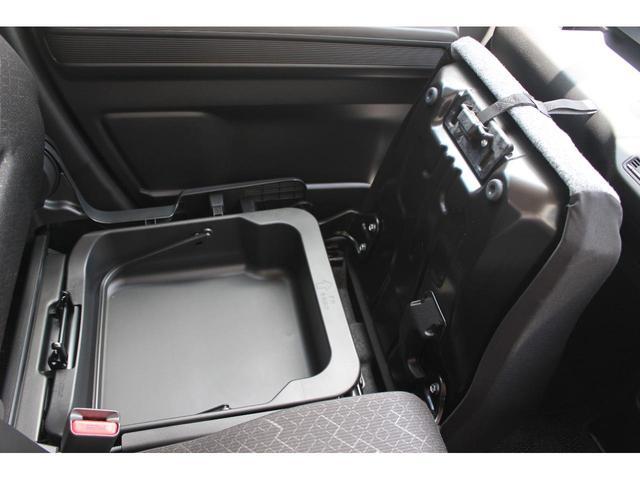ハイブリッドFZ リミテッド 25周年記念車 セーフティサポート 全方位カメラ ドラレコ メモリーナビ ETC Bluetooth CD再生 DVD再生 ヘッドアップディスプレイ シートヒーター シートリフター アルミホイール(29枚目)