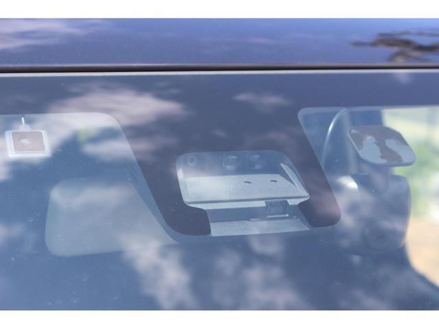 ハイブリッドFZ リミテッド 25周年記念車 セーフティサポート 全方位カメラ ドラレコ メモリーナビ ETC Bluetooth CD再生 DVD再生 ヘッドアップディスプレイ シートヒーター シートリフター アルミホイール(35枚目)